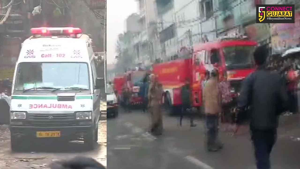 દિલ્હી : ભીષણ આગથી અન્ન બજારમાં અફરાતફરી, અત્યાર સુધી 40 લોકોને બચવાયા