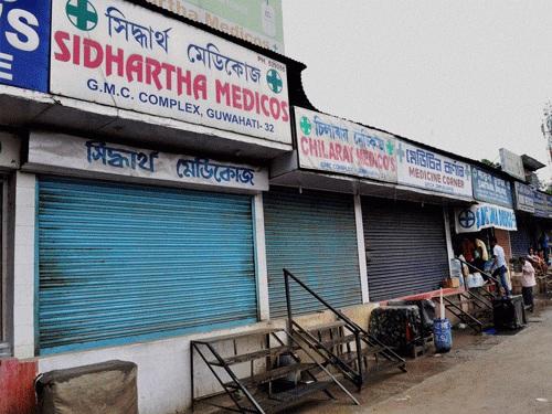 કેન્દ્ર સરકારની નીતિઓ વિરુદ્ધ આજે ભારત બંધ, 25 કરોડ કામદારોની હાકલ!