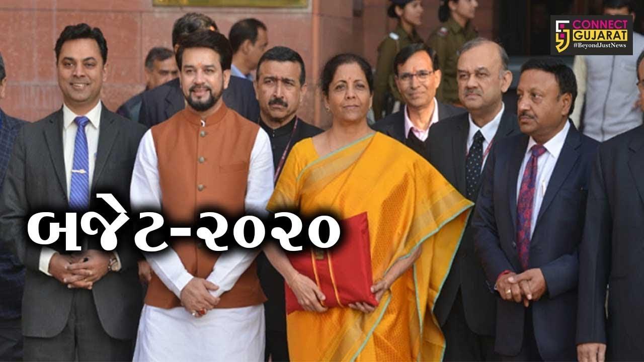 બજેટ ૨૦૨૦- ખેડૂતો અને મતસ્ય ઉત્પાદકો માટે યોજનાઓની લ્હાણી