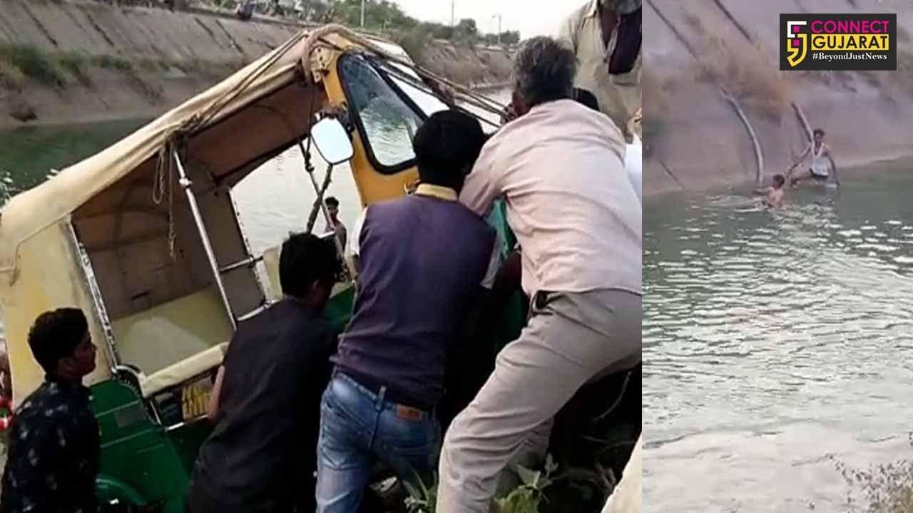 સુરેન્દ્રનગર : ખેરાળી-માળોદ નજીક રિક્ષા કેનાલમાં ખાબકી, રેસક્યું કરી 3 લોકોને બચાવ્યા બાદ 1 મહિલાની શોધખોળ હાથ ધરાઇ