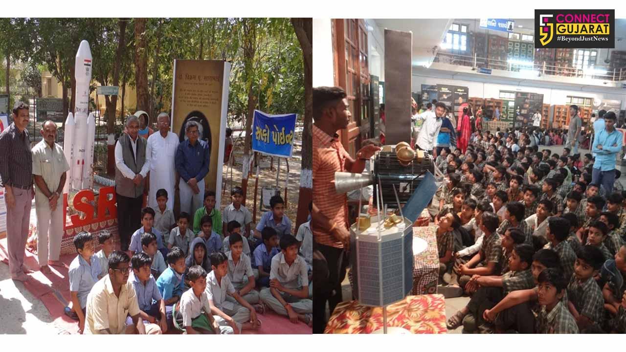 ભાવનગર : સણોસરા ખાતે વિદ્યાર્થીઓને અંતરિક્ષ અને ઉપગ્રહો વિશે જાણકારી અપાઇ