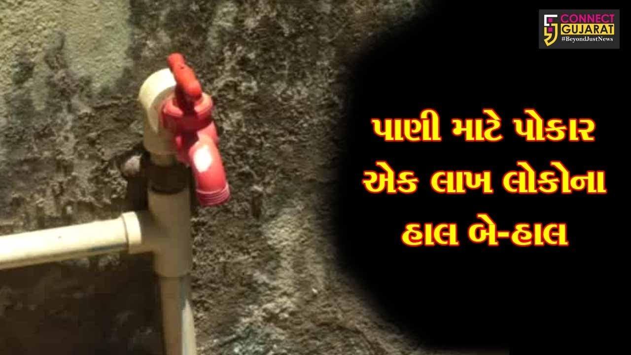 ભરૂચ : પાલિકાએ ફલો મીટરની કામગીરી કાઢતાં શહેરમાં અઢી દિવસનો પાણી કાપ