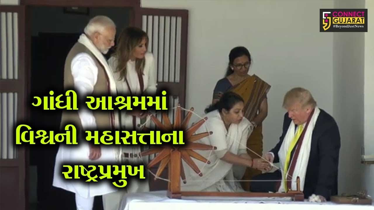 અમદાવાદ : ડોનાલ્ડ ટ્રમ્પે સંદેશામાં લખ્યું : To my great Friend Prime Minister Modi