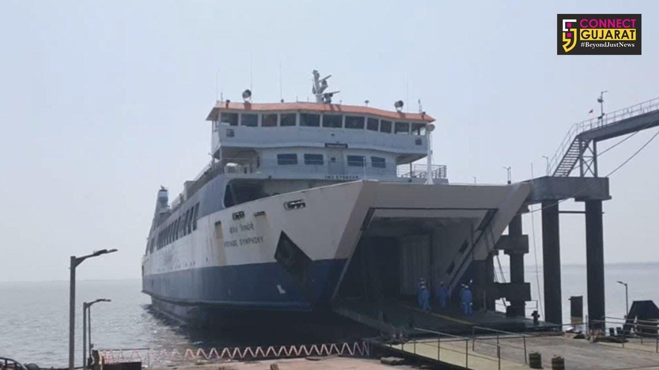 ભાવનગર: લખલૂંટ ખર્ચે તૈયાર થયેલ સમુદ્રી પરિવહન સેવા ઘોઘા-દહેજ રોરોફેરીને ફરી શરૂ કરાઇ, મુસાફરોમાં આનંદની લાગ