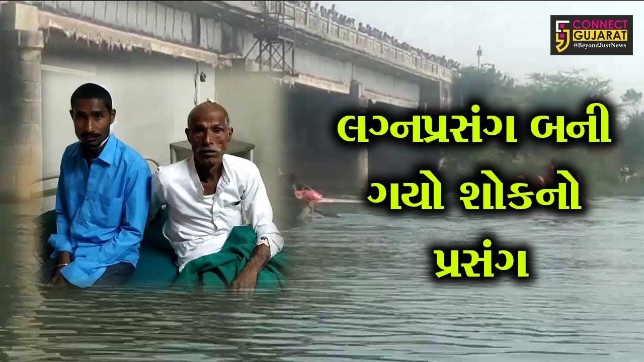 અરવલ્લી : માલપુર નજીક ટ્રકની ટકકરે ટ્રેકટરમાંથી લોકો નદીમાં ખાબકયાં, ચાર લોકોના મોત