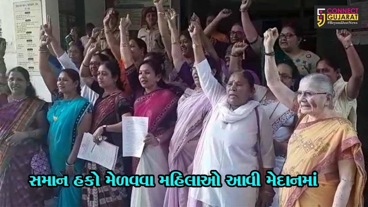 સુરત : મહિલાઓએ કરી સામાજીક, આર્થિક અને રાજકીય સમાનતાની માંગણી