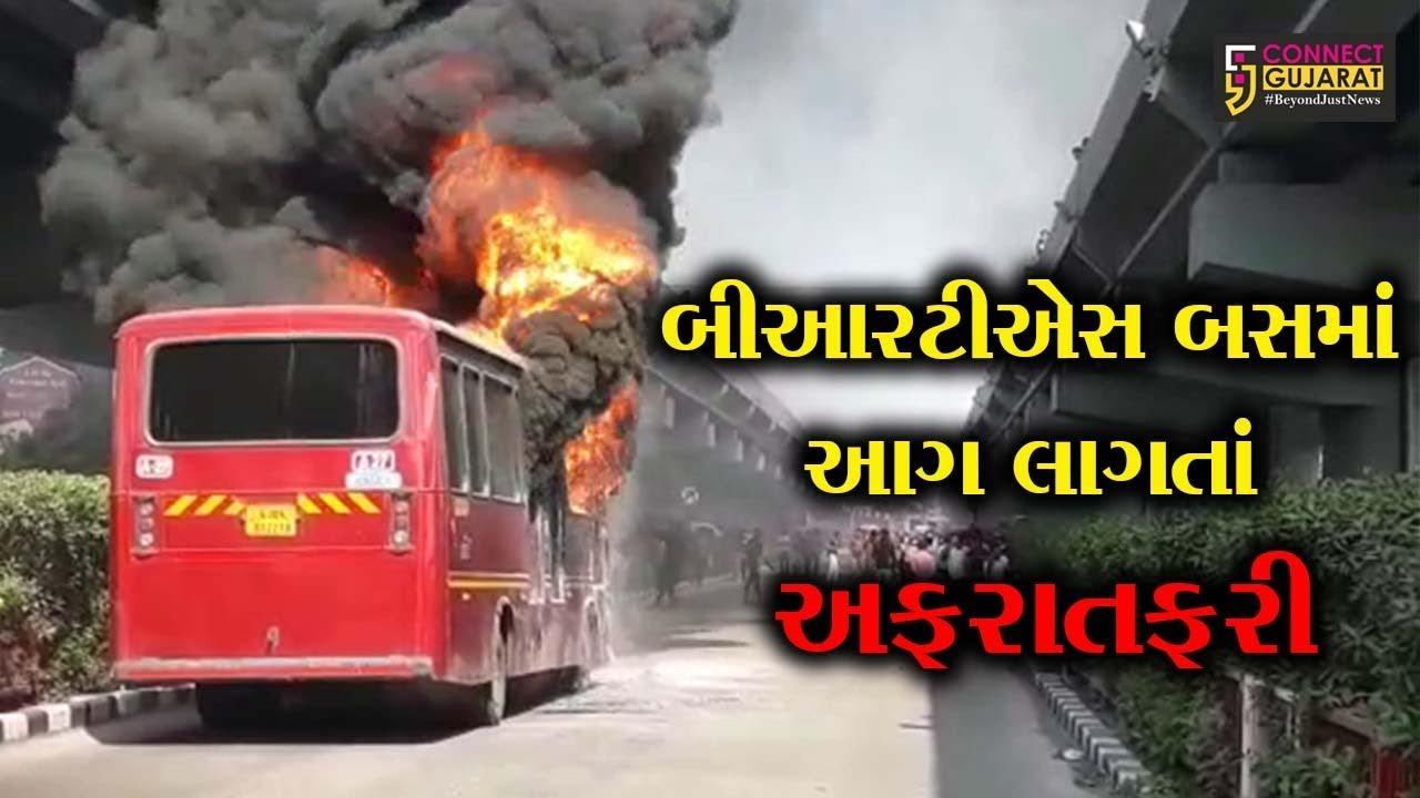 સુરત : સરથાણામાં BRTS બસમાં આગ લાગતાં અફરા તફરી, ટ્રાફિક જામ સર્જાયો