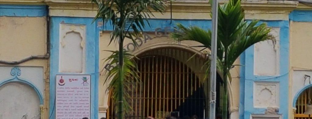 વડોદરા : સેન્ટ્રલ જેલમાં લોલમપોલ, કેદીઓ પાસેથી મળ્યાં મોબાઇલ ફોન