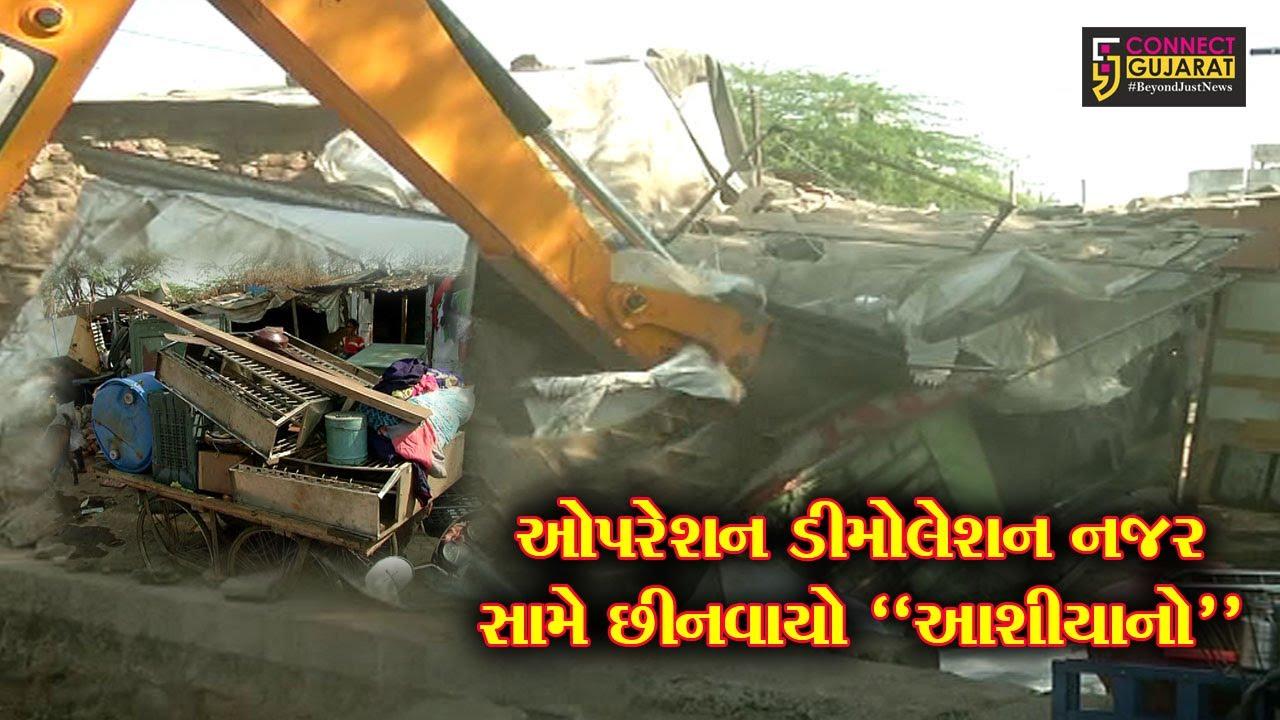 રાજકોટ : લક્ષ્મીનગરમાં અંડરબ્રિજની કામગીરી માટે તોડાયા ઝૂંપડા, 100થી વધુ પરિવારો બન્યાં ઘરવિહોણા