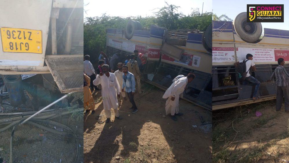 કચ્છ : રુદ્રાણી ગામ નજીક એસ.ટી. બસે મારી પલટી, 15 મુસાફરોને પહોચી ઈજા
