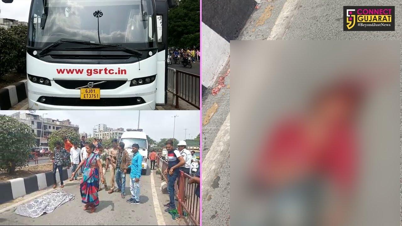 સુરત : પાંડેસરા BRTS રૂટમાં વોલ્વો બસની અડફેટે બાળકનું મોત, લોકોના ટોળા ભેગા થતાં તણાવગ્રસ્ત માહોલ
