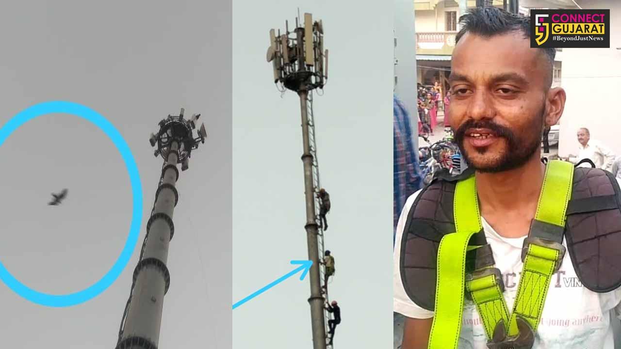 ગોધરા : મોબાઇલના ટાવર પર કામ માટે યુવાન ચઢયો, પછી તેની સાથે જે બન્યું તેની તમને કલ્પના પણ નહિ હોય