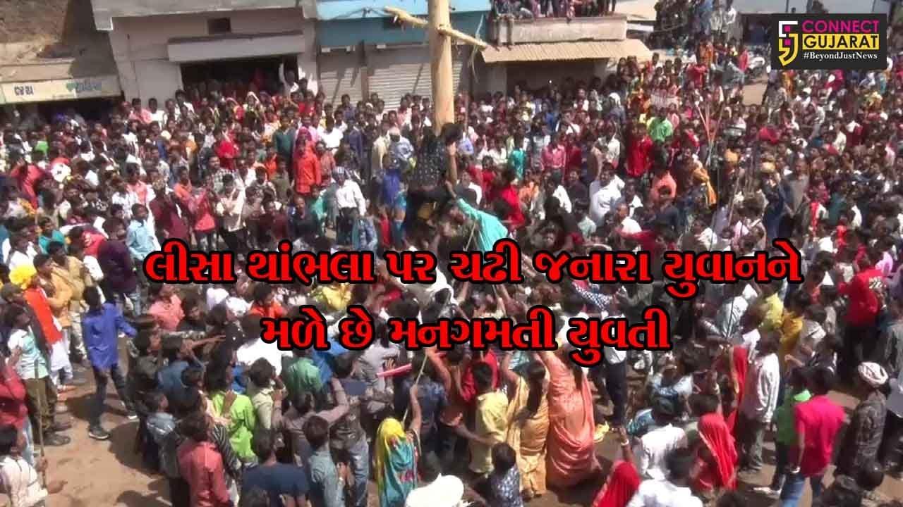 દાહોદ : જેસાવાડામાં પરંપરાગત ગોળ ગધેડાનો મેળો, જુઓ શું છે મેળાનું મહાત્મય
