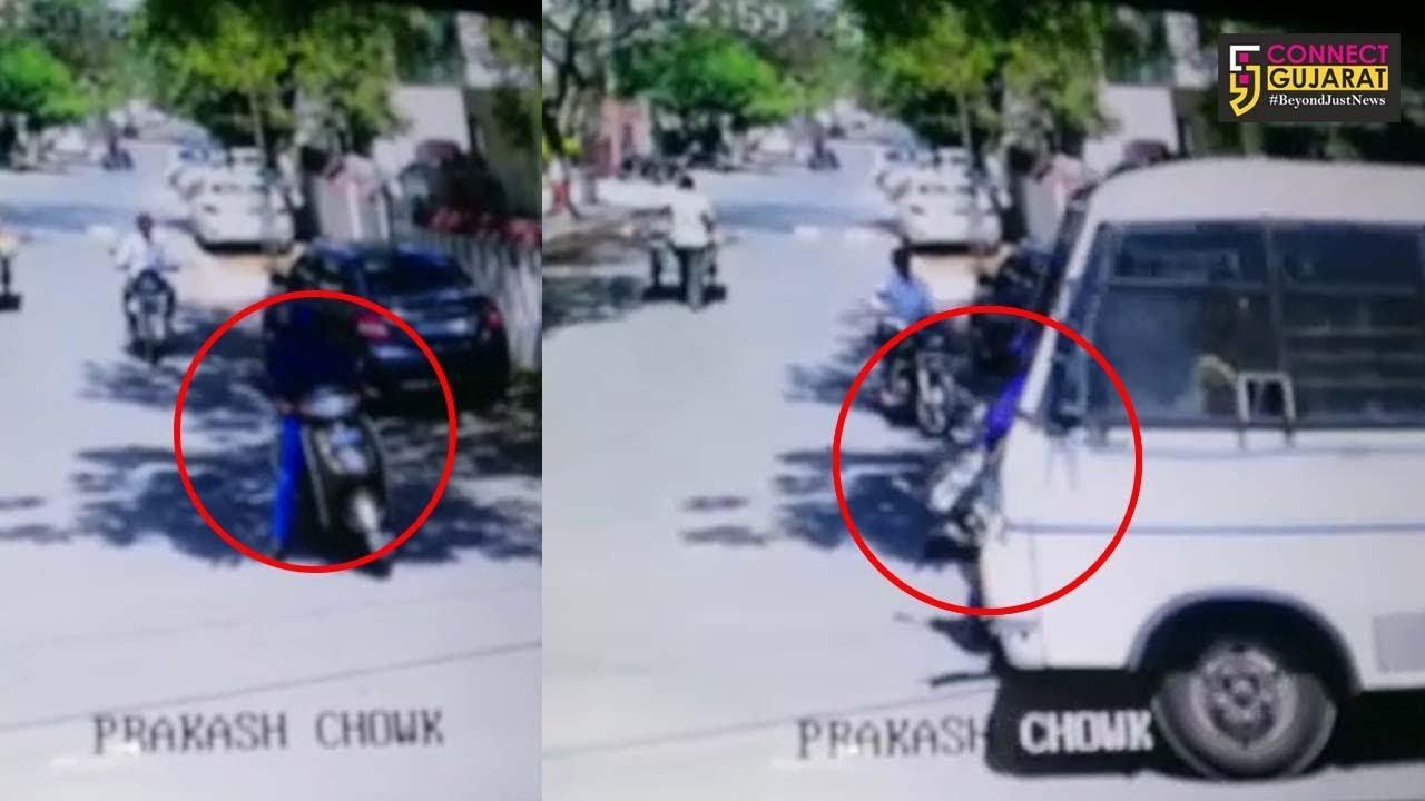 રાજકોટ: પોલીસ બસની અડફેટે મહિલાને પહોંચી ગંભીર ઇજા, ઘટના થઈ CCTVમાં કેદ