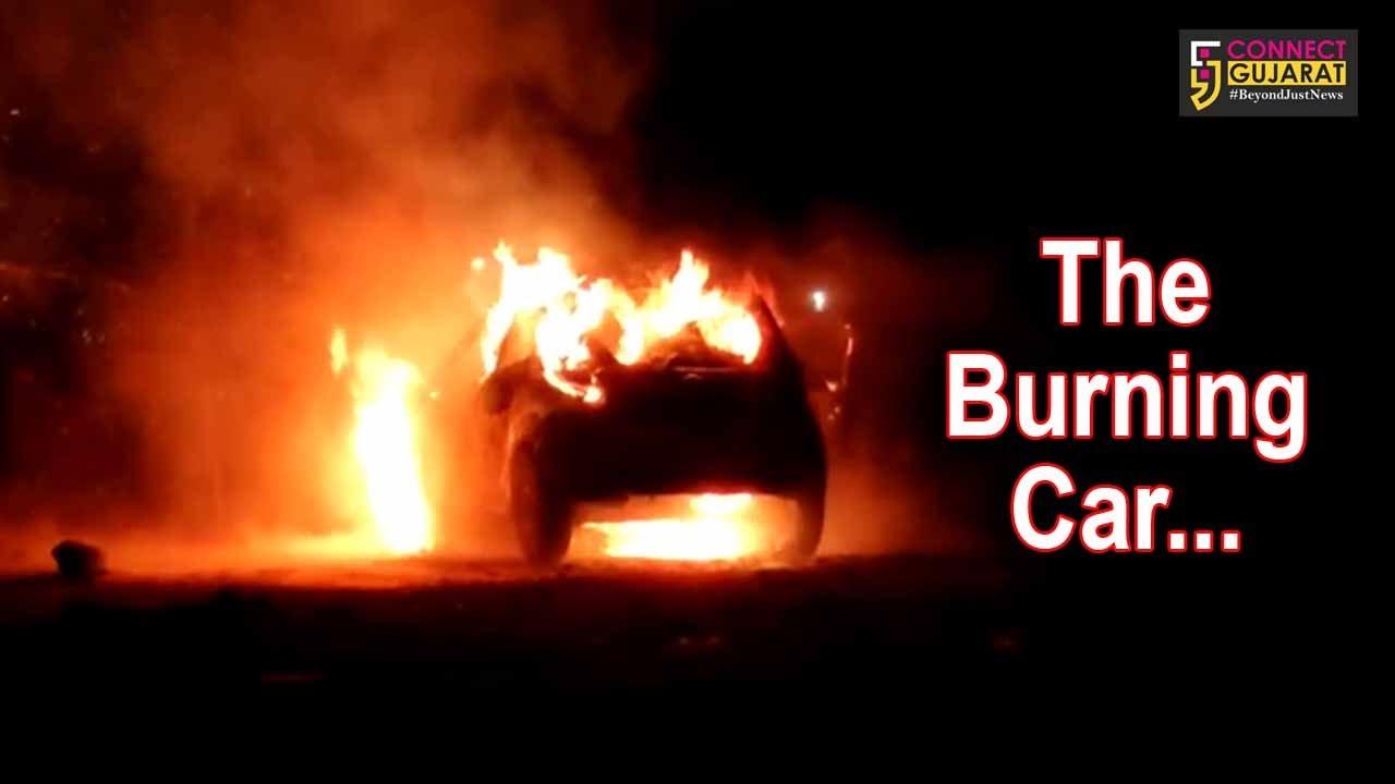 અંકલેશ્વર : કાપોદ્રામાં પાર્ક કરાયેલી કારમાં અચાનક આગ લાગતાં દોડધામ