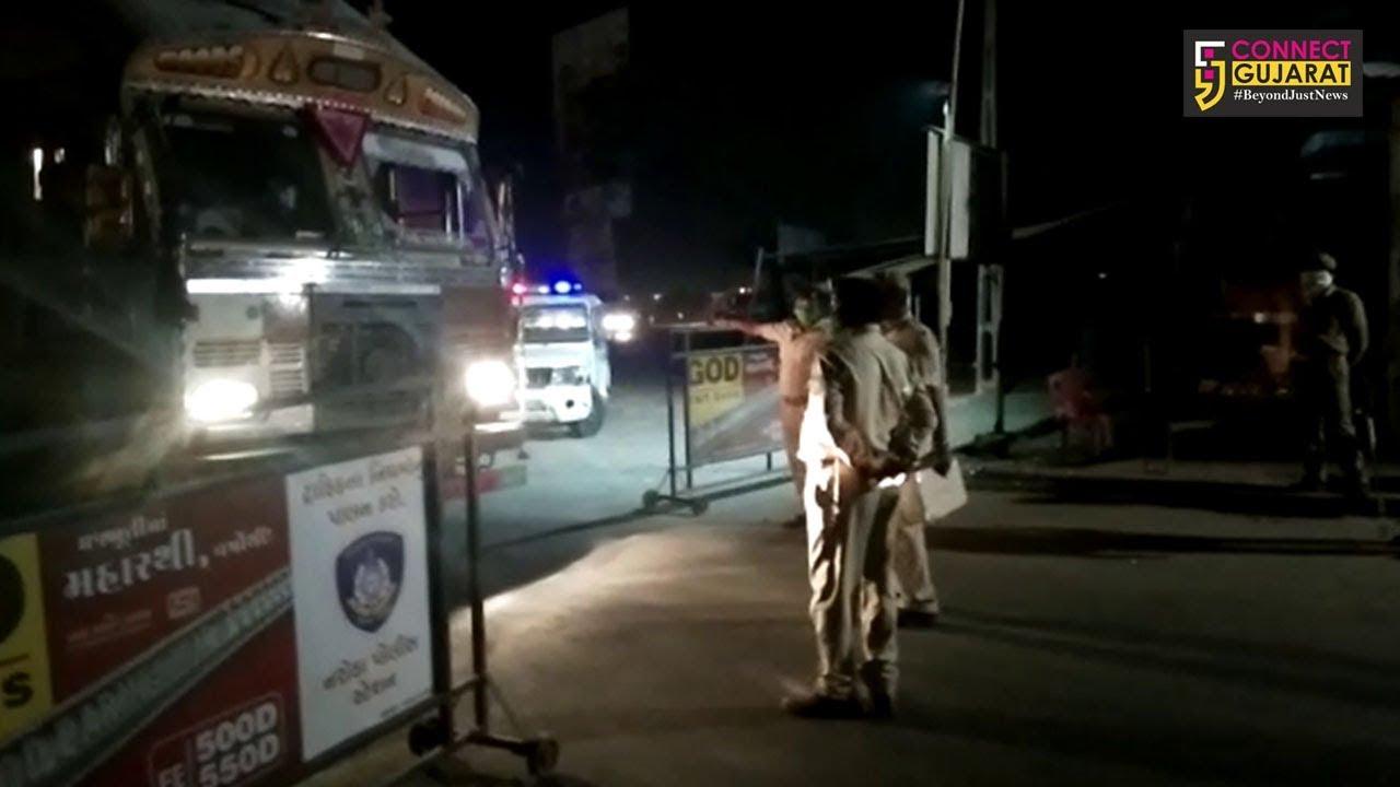 અમદાવાદ: રાત્રે 12 વાગ્યા બાદથી રાજ્યમાં લોક ડાઉન, નરોડા પોલીસ મધ્ય રાતથી જ એક્શનમાં આવી