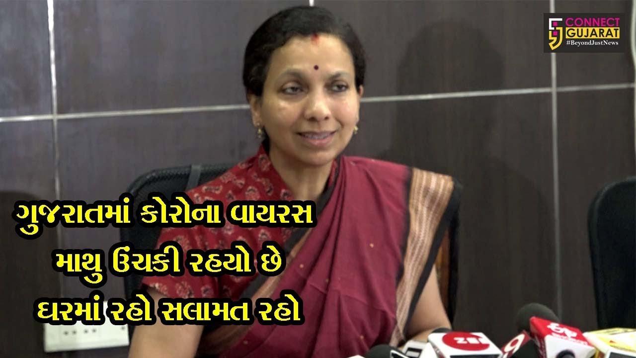 રાજયમાં કોરોના વાયરસના ચાર નવા કેસ, આખા ગુજરાતને કરાયું લોક ડાઉન