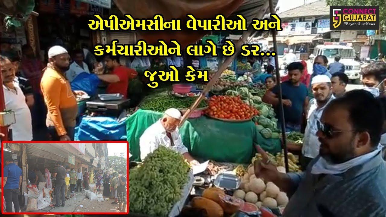 ભરૂચ : શાકભાજી ખરીદવા આવતાં લોકોને કારણે વેપારીઓ અને કર્મીઓમાં ભય