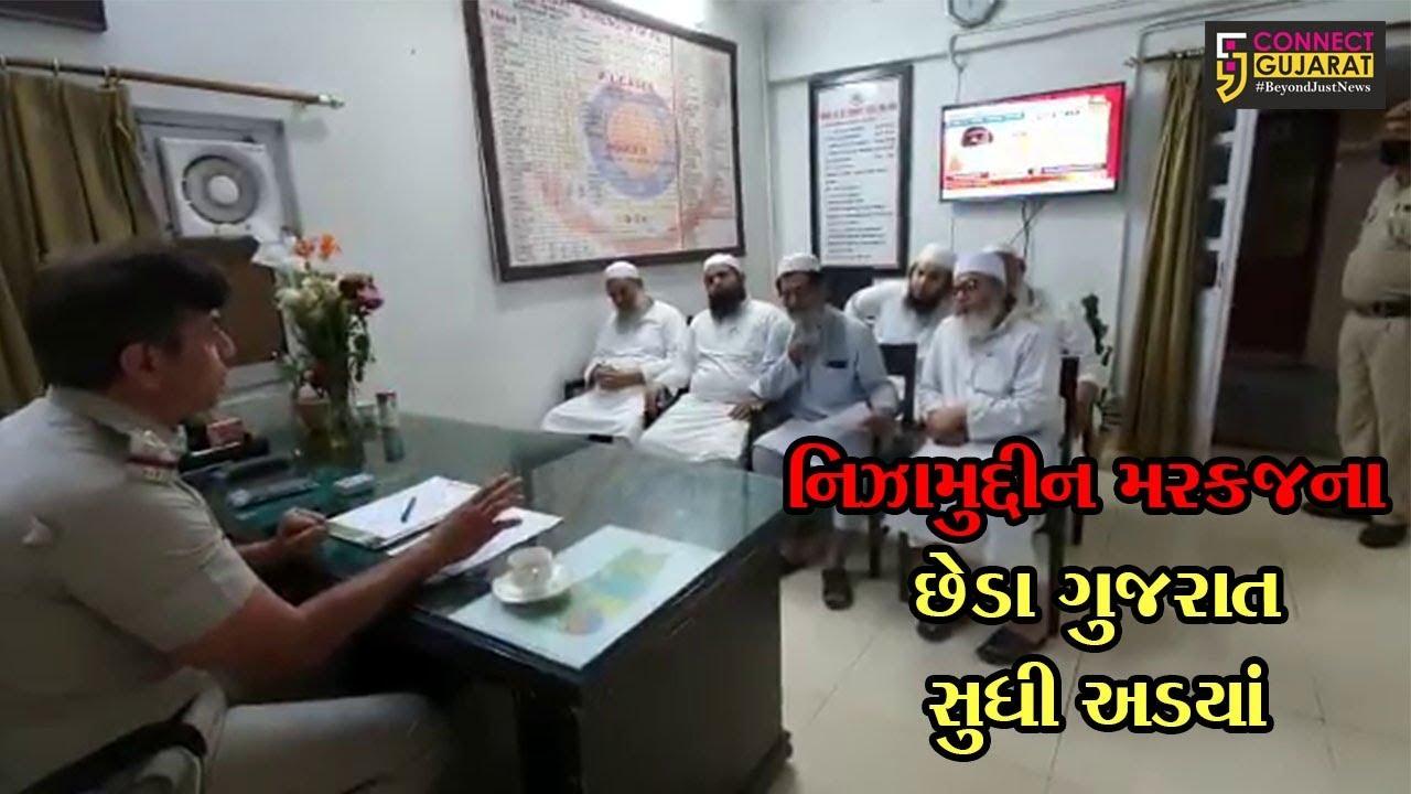 દિલ્હી : નિઝામુદ્દીન મરકજના છેડા ગુજરાત સુધી અડયાં ….